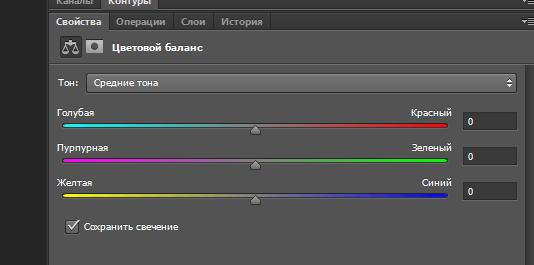 Как изменять цвет волос в фотошопе7