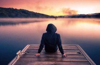 Что такое медитация и для чего она нужна