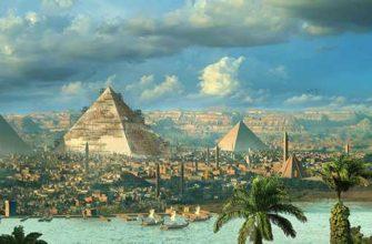История Египта кратко0