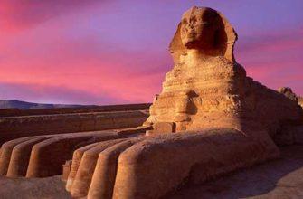 История египта кратко 18