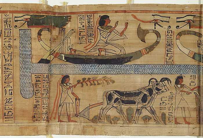 История Египта кратко2