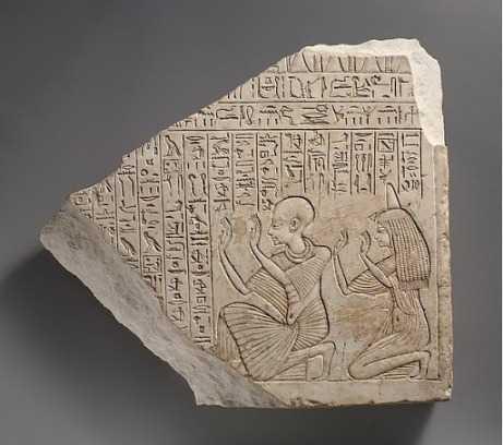 История Египта кратко5