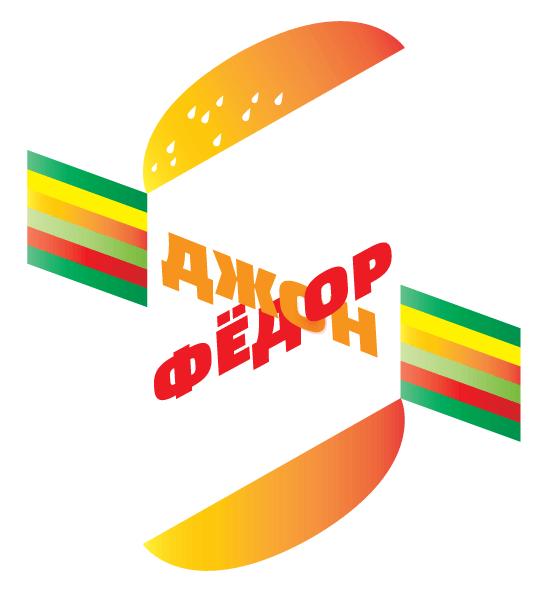 Как сделать свой логотип1