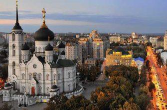 Красивые места Воронежа0