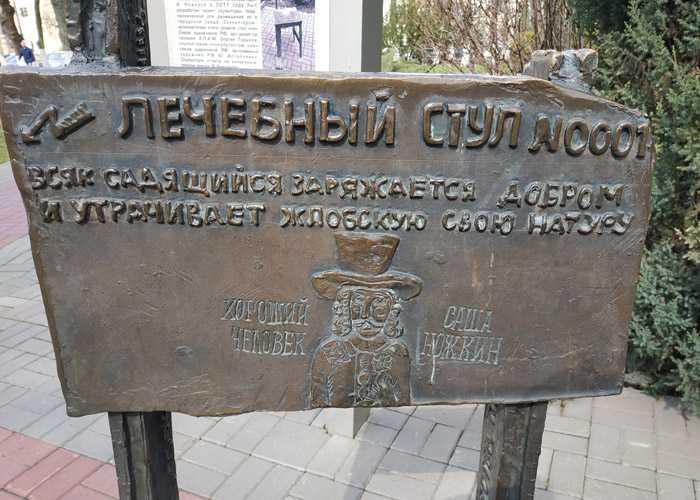 Красивые места Воронежа7