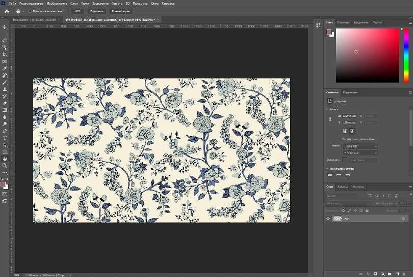 Как сделать бесшовную текстуру в фотошопе-1
