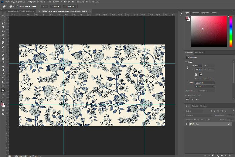 Как сделать бесшовную текстуру в фотошопе-2