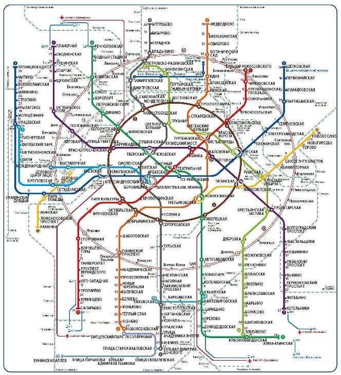 Самое большое метро в мире топ 10-2
