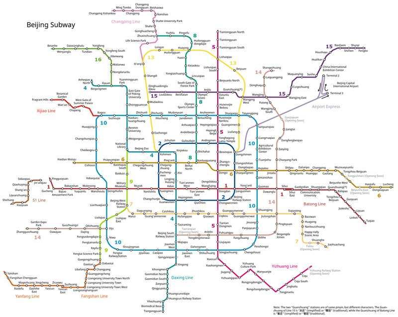 Самое большое метро в мире топ 10-8