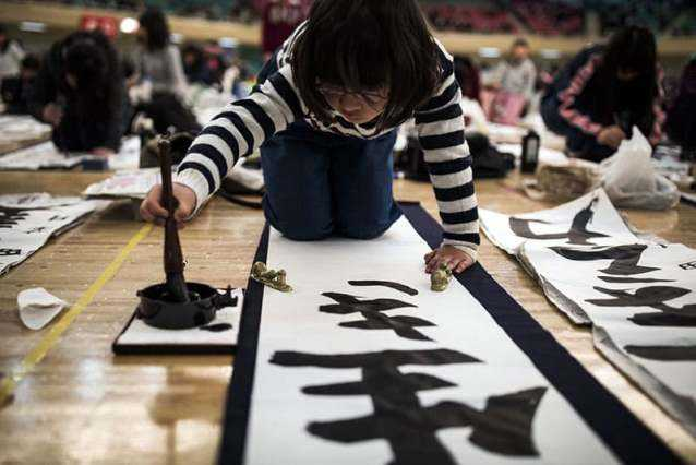 Япония культура и традиции-12