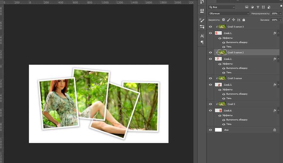 Как в фотошопе создать коллаж-20