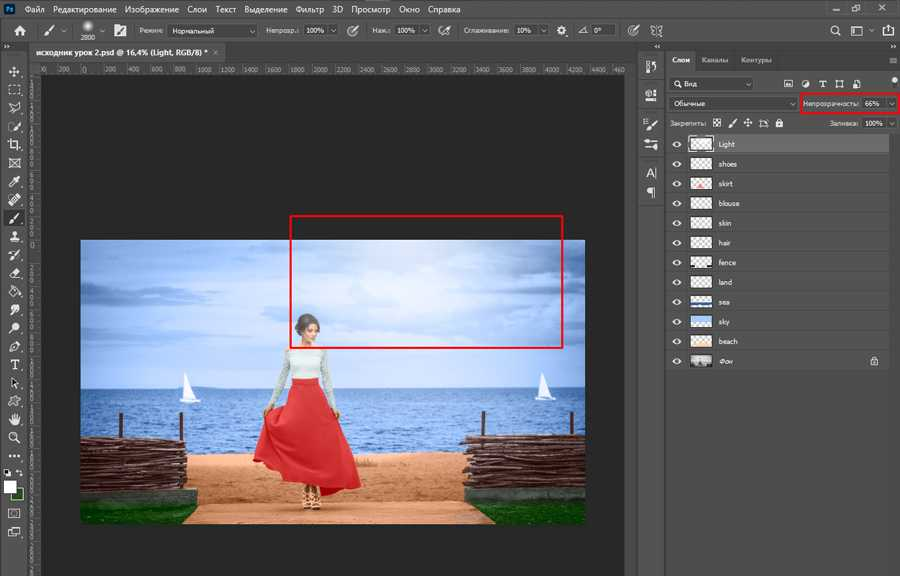 Как сделать черно белое фото в фотошопе цветным-16